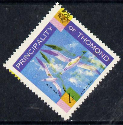 Thomond 1960 Sea Gulls 1s (Diamond shaped) with yellow misplaced by a 2mm (double birds etc) unmounted mint