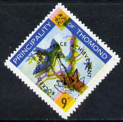 Thomond 1968 Martin 9d (Diamond-shaped) opt'd 'Rockets towards Peace Achievement' showing yellow misplaced by 2mm giving double impression unmounted mint*