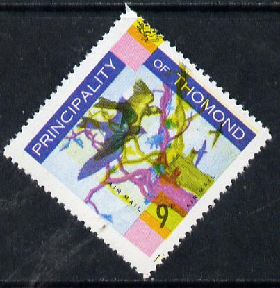 Thomond 1960 Martin 9d (Diamond-shaped) showing yellow misplaced by 4.5mm giving spectacular double impression unmounted mint*