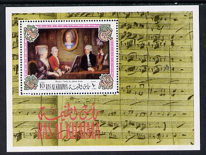 Ras Al Khaima 1972 Painting of Mozart