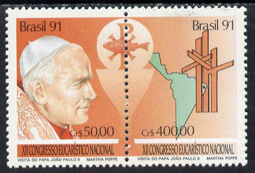 Brazil 1991 Papal Visit se-tenant set of 2 unmounted mint, SG 2494-95