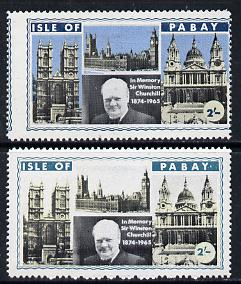 Pabay 1968 Churchill 2s with blue (background) omitted plus normal (slight set-off on gummed side)