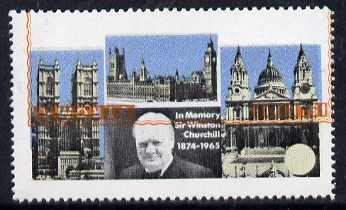 Stroma 1968 Churchill 5s with orange (frame, name & value) inverted (unmounted mint with slight set-off on gummed side)