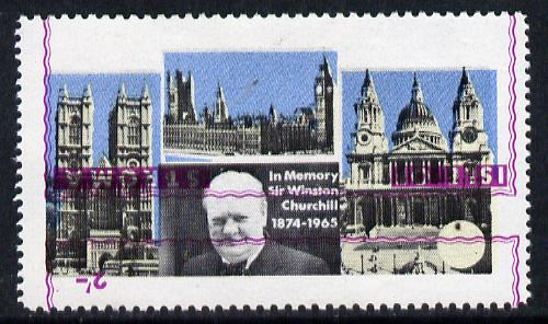 Stroma 1968 Churchill 2s with purple (frame, name & value) inverted (slight set-off on gummed side)