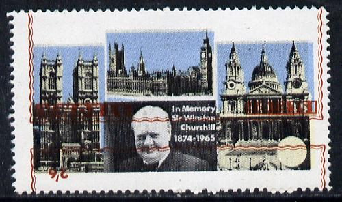 Stroma 1968 Churchill 2s6d with brown (frame, name & value) inverted (slight set-off on gummed side)