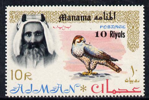 Manama 1966 10r opt on Ajman 10r (Falcon) unmounted mint SG 4