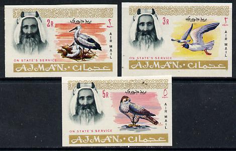 Ajman 1965 Birds imperf set of 3 from 'Official' set unmounted mint SG O70-72var