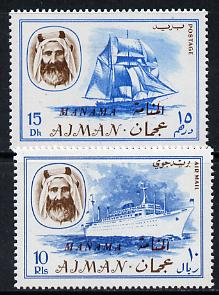 Manama 1967 Ships 15Dh & 10R opt'd on Ajman from Transport set unmounted mint, SG 5 & 13