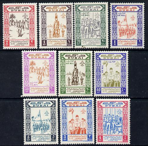 Dubai 1964 World Scout Jamboree set of 10 unmounted mint, SG 50-59*