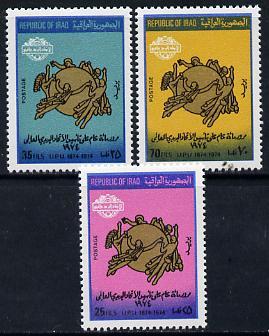 Iraq 1974 Centenary of UPU set of 3, SG 1159-61
