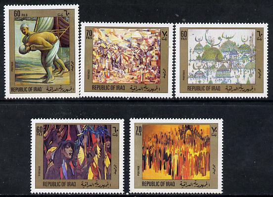 Iraq 1983 Paintings set of 5, SG 1602-06