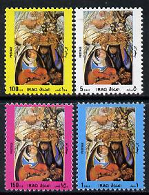 Iraq 1989 Women perf set of 4 unmounted mint, SG 1877-90, Mi 1455-58