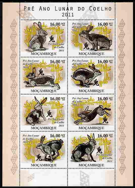 Mozambique 2010 Chinese New Year - Year of the Rabbit perf sheetlet containing 8 values unmounted mint , stamps on lunar, stamps on rabbits, stamps on lunar, stamps on lunar new year