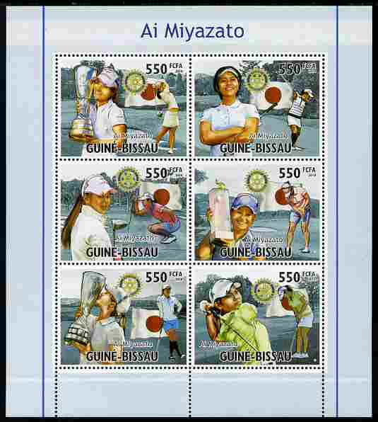 Guinea - Bissau 2010 Japanese Golfers - Ai Miyazato perf sheetlet containing 6 values each with Rotary Logo unmounted mint
