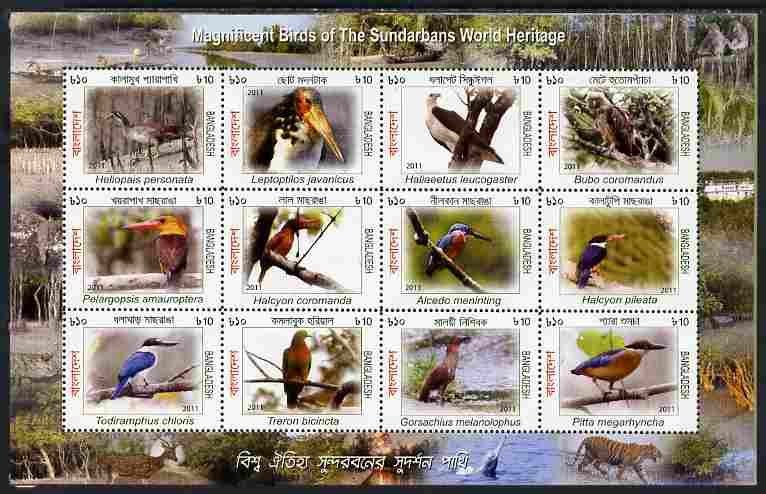 Bangladesh 2011 Magnificent Birds of the Sundarbans World Heritage perf sheetlet containing 12 values unmounted mint, stamps on animals, stamps on birds, stamps on apes, stamps on cats, stamps on tigers, stamps on dolphins, stamps on heritage, stamps on kingfishers, stamps on