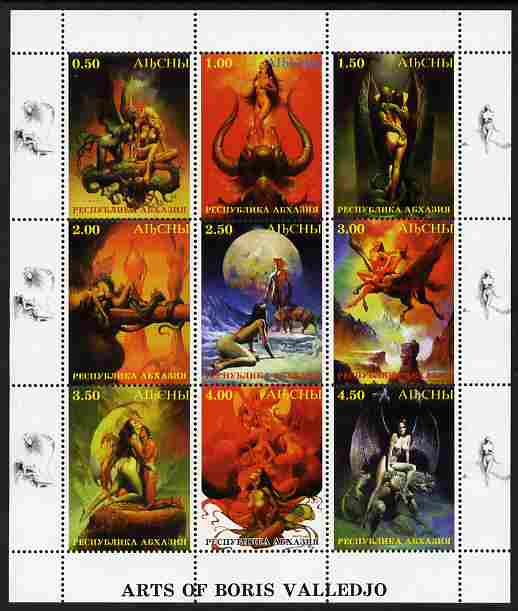 Abkhazia 1999 Arts of Boris Valledjo sheetlet containing 9 values unmounted mint