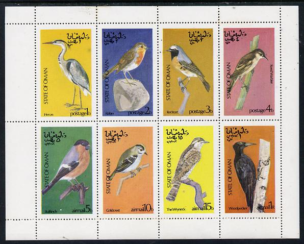 Oman 1977 Birds #1 (Heron, Robin, Woodpecker etc) perf  set of 8 values (1b to 1R) unmounted mint