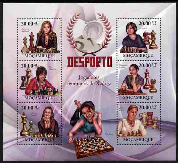 Mozambique 2010 Chess Players - Women large perf sheetlet containing 6 values unmounted mint