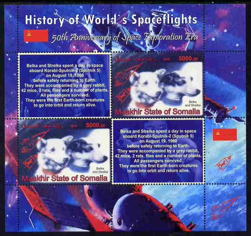 Maakhir State of Somalia 2010 50th Anniversary of Space Exploration #11 - Belka and Strelka (Space Dogs) perf sheetlet containing 2 values plus 2 labels unmounted mint