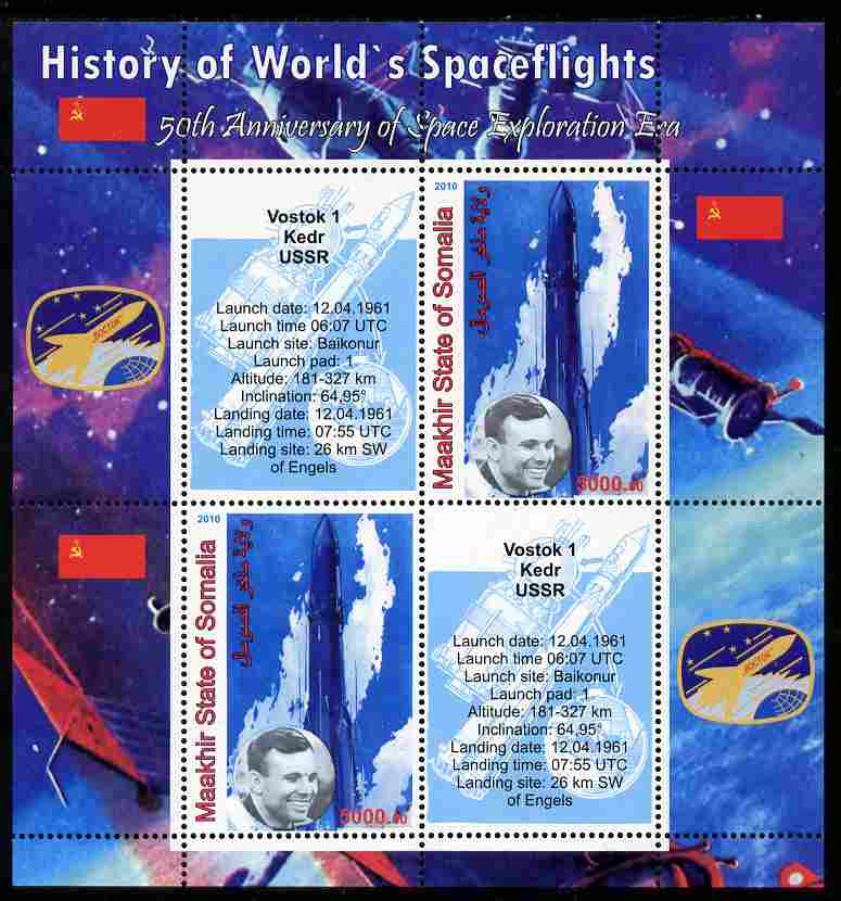 Maakhir State of Somalia 2010 50th Anniversary of Space Exploration #12 - Vostok 1 perf sheetlet containing 2 values plus 2 labels unmounted mint
