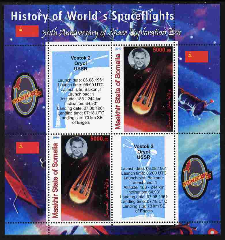 Maakhir State of Somalia 2010 50th Anniversary of Space Exploration #13 - Vostok 2 perf sheetlet containing 2 values plus 2 labels unmounted mint