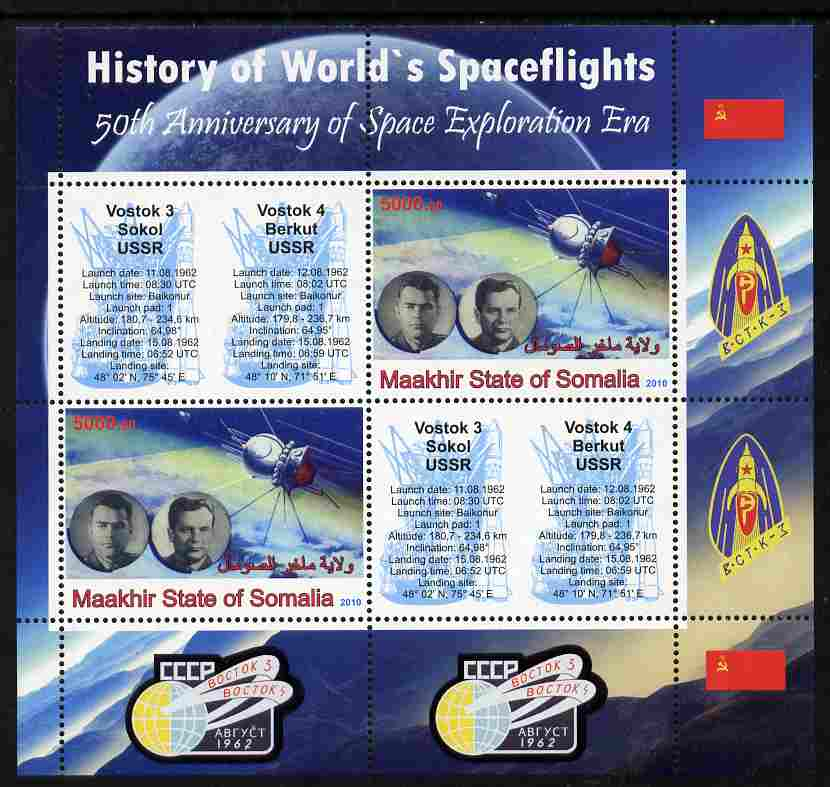 Maakhir State of Somalia 2010 50th Anniversary of Space Exploration #14 - Vostok 3 perf sheetlet containing 2 values plus 2 labels unmounted mint