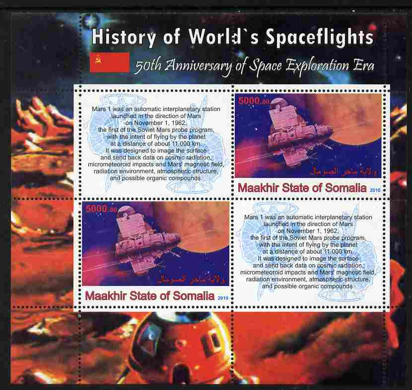 Maakhir State of Somalia 2010 50th Anniversary of Space Exploration #15 - Mars 1 perf sheetlet containing 2 values plus 2 labels unmounted mint , stamps on , stamps on  stamps on space, stamps on  stamps on planets