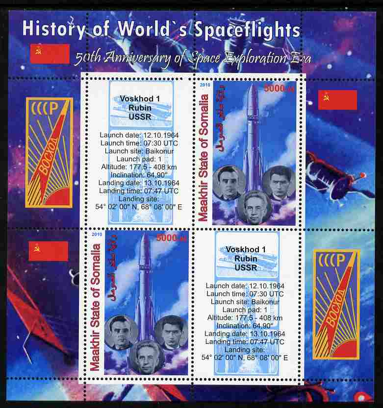 Maakhir State of Somalia 2010 50th Anniversary of Space Exploration #16 - Voskhod 1 perf sheetlet containing 2 values plus 2 labels unmounted mint