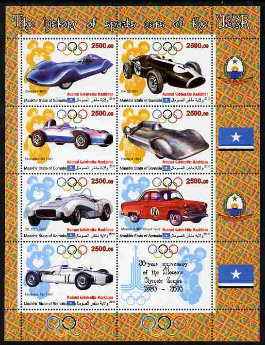 Maakhir State of Somalia 2010  30th Anniversary of Moscow Olympics #2 - Russian Sports Cars perf sheetlet containing 7 values & one label unmounted mint