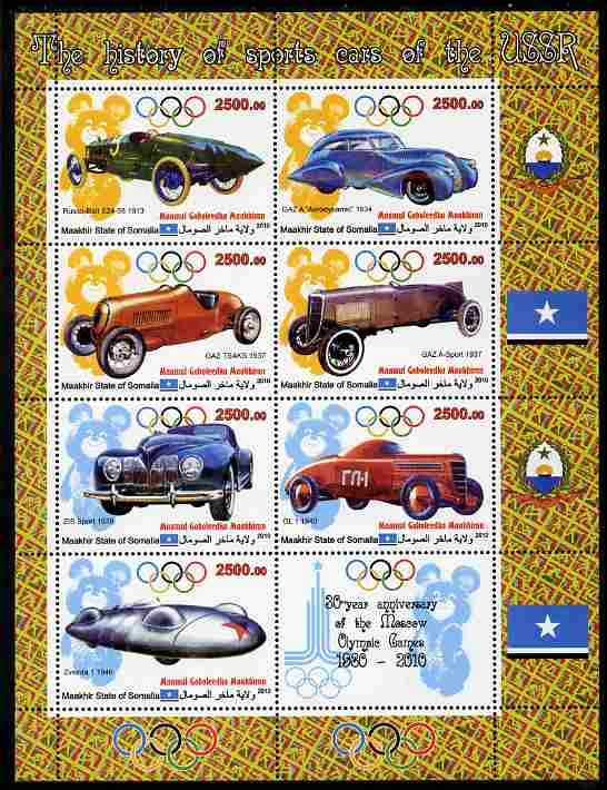 Maakhir State of Somalia 2010  30th Anniversary of Moscow Olympics #4 - Russian Sports Cars perf sheetlet containing 7 values & one label unmounted mint