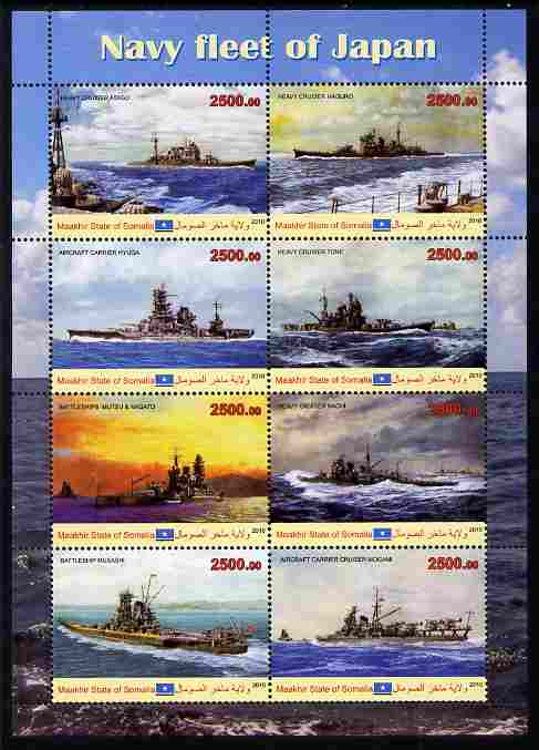 Maakhir State of Somalia 2010 Japanese Naval Fleet perf sheetlet containing 8 values unmounted mint