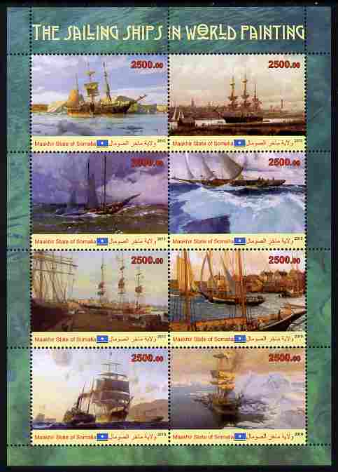 Maakhir State of Somalia 2010 Paintings of Sailing Ships perf sheetlet containing 8 values unmounted mint