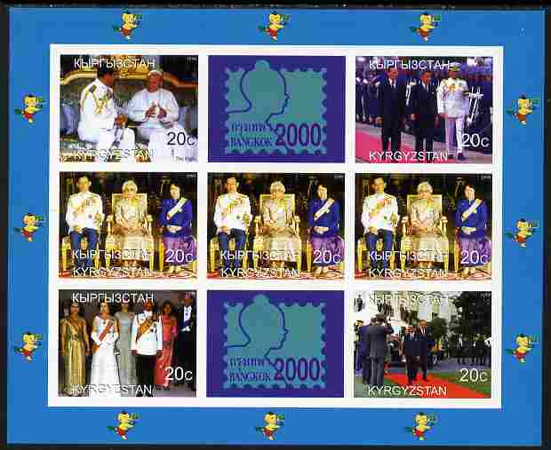Kyrgyzstan 2000 Bangkok Stamp Exhibition imperf sheetlet containing 7 values and 2 labels, unmounted mint