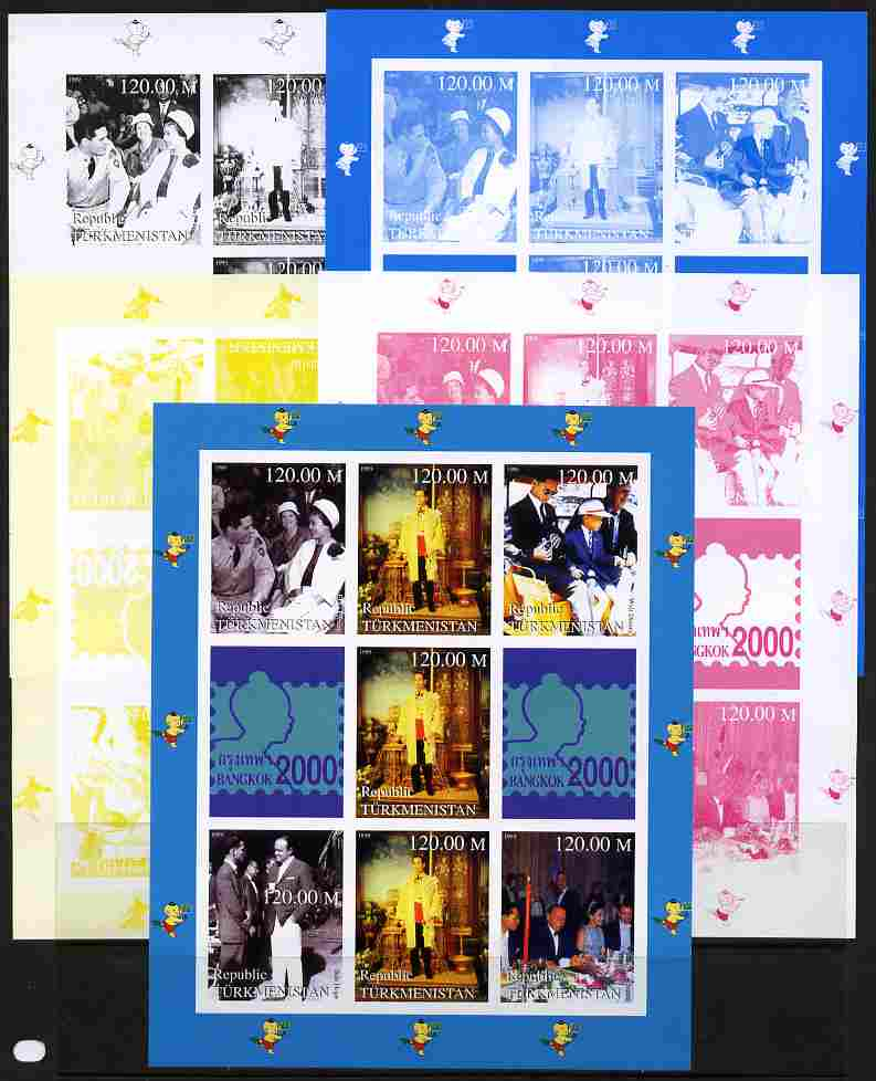 Turkmenistan 2000 Bangkok Stamp Exhibition sheetlet containing 7 values and 2 labels - the set of 5 imperf progressive proofs comprising the 4 individual colours plus all 4-colour composite, unmounted mint