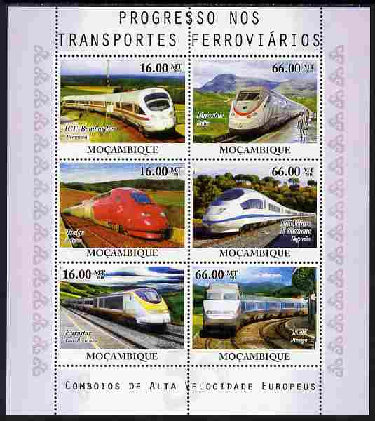 Mozambique 2010 High Speed Trains perf sheetlet containing 6 values unmounted mint