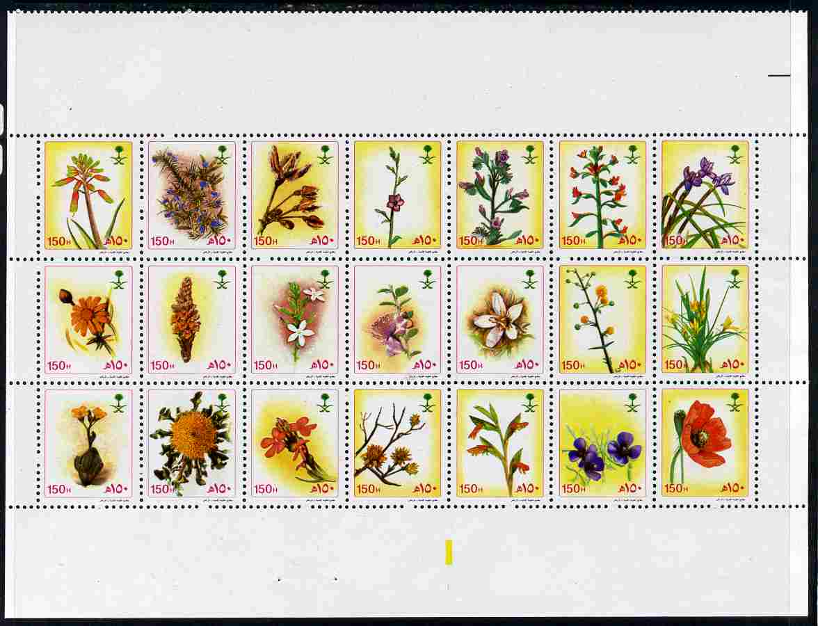Saudi Arabia 1990 Flowers #3 perf sheetlet containing 21 x 150h values unmounted mint SG 1639a