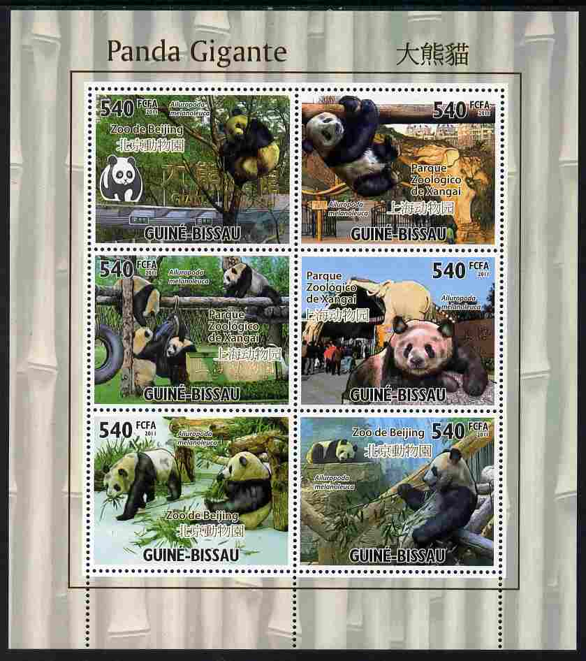 Guinea - Bissau 2011 Giant Pandas perf sheetlet containing 6 values unmounted mint Michel 5252-57