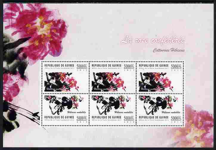 Guinea - Conakry 2011 Flowers - Hibiscus perf sheetlet containing 6 values unmounted mint