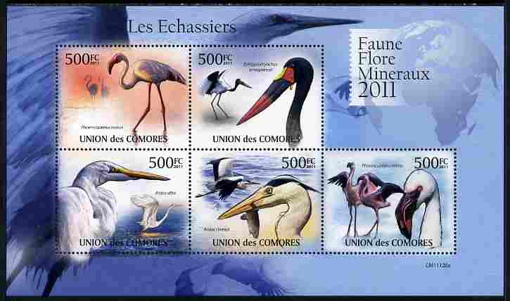 Comoro Islands 2011 Wading Birds perf sheetlet containing 5 values unmounted mint