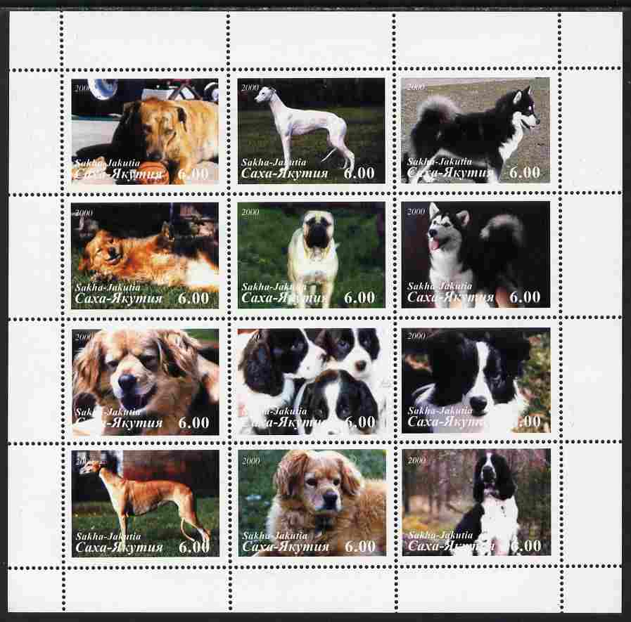 Sakha (Yakutia) Republic 2001 Dogs #5 perf sheetlet containing complete set of 12 values unmounted mint