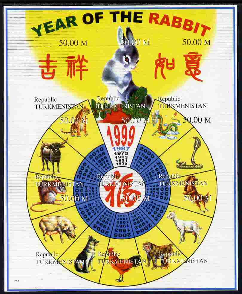 Turkmenistan 1998 Chinese New Year - Year of the Rabbit composite imperf sheet containing 9 values unmounted mint