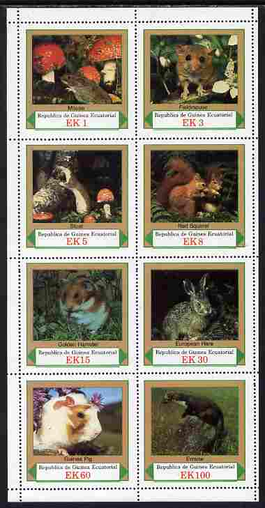 Equatorial Guinea 1977 European Animals perf set of 8 (Mi 1137-44A) unmounted mint