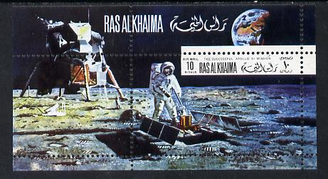 Ras Al Khaima 1969 Apollo 11 perf m/sheet 10r value showing working on the Moon unmounted mint