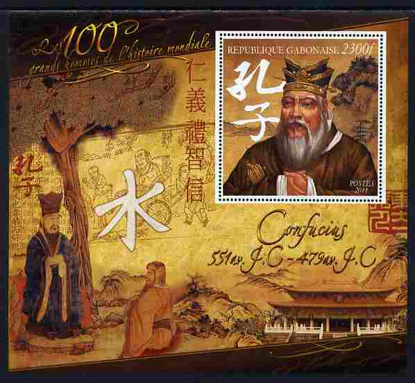 Gabon 2010-12 Greatest Personalities in World History - Confucius large perf s/sheet unmounted mint