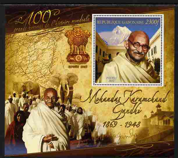 Gabon 2010-12 Greatest Personalities in World History - Mahatma Gandhi large perf s/sheet unmounted mint, stamps on personalities, stamps on gandhi, stamps on constitutions, stamps on elephants, stamps on maps