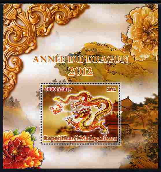 Madagascar 2012 Chinese New Year - Year of the Dragon large perf s/sheet unmounted mint