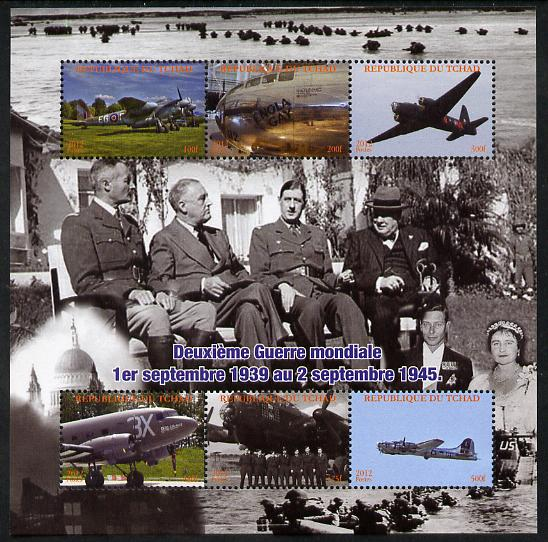Chad 2012 The Second World War perf sheetlet containing 6 values unmounted mint. Note this item is privately produced and is offered purely on its thematic appeal