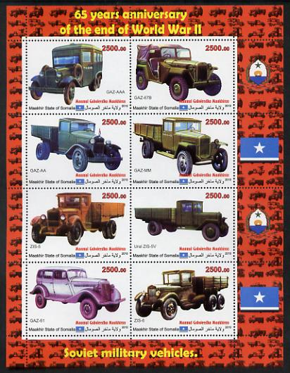 Maakhir State of Somalia 2010  65th Anniversary of the end of World War II #1 - Cars & Trucks imperf sheetlet containing 8 values unmounted mint