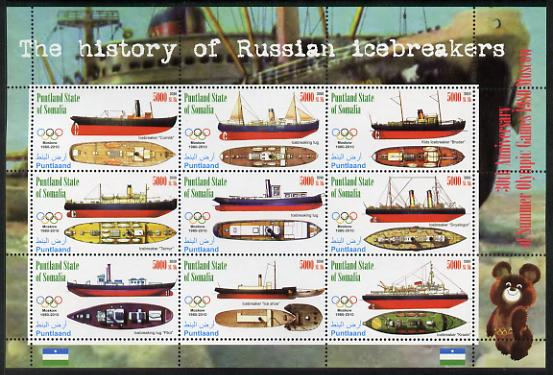 Puntland State of Somalia 2010 Russian Ice-breakers perf sheetlet containing 9 values unmounted mint