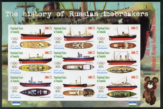 Puntland State of Somalia 2010 Russian Ice-breakers imperf sheetlet containing 9 values unmounted mint